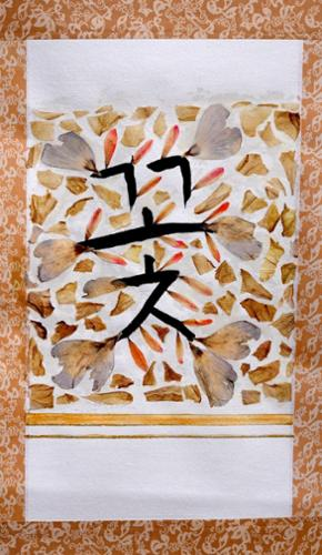 "Blond Jenny:  Kkot / Flower, Dried flower petals and gouache on oriental paper roll, 11 1/2 "" x 27"", $800 plus tax"